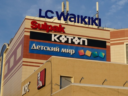 Наружная реклама Астана Караганда