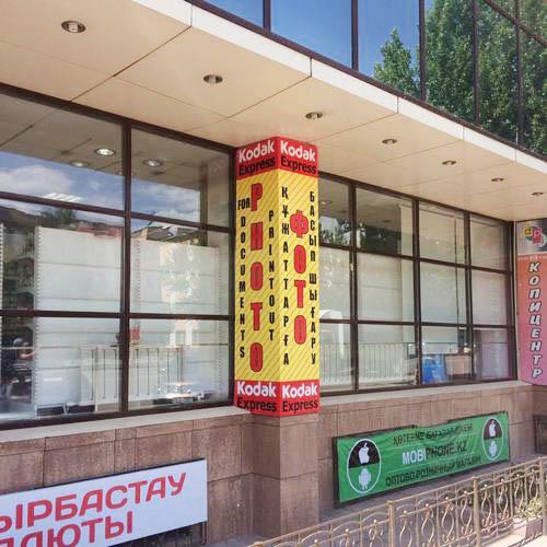 Баннер Караганда, билборд Караганда, печать баннеров Караганда